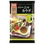 日本製粉 オーマイ ほめDELI バーニャカウダの素 35g