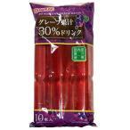マルゴ食品 国内産 グレープ果汁30 ドリンク 60X10