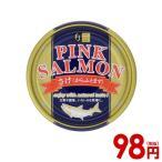 ネクストレード 鮭(からふとます)水煮 140g