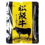 響 松坂牛ビーフカレー 160g