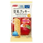 ニッスイ エパプラス サクサク豆乳クッキー アップルヨーグルト味 27g