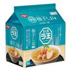 『賞味期限:20.05.26』日清 ラ王袋麺