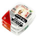サトウ食品 秋田県産あきたこまち 3食パック