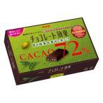 明治 チョコレート効果カカオ72% 旨み抹茶&香ばし米パフ 49g