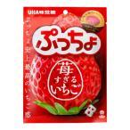 UHA味覚糖 ぷっちょ袋 苺すぎるいちご 83g