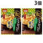 日本製粉 和パスタ好きのための ガリバタ醤油 52.6g×3個