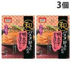 日本製粉 オーマイ 和パスタ好きのための明太子かるぼなーら 66.8g×3個