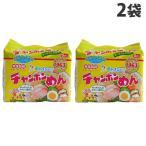 イトメン チャンポンめん 100g 5食×2�