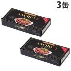トマトコーポレーション アンチョビ(ペルー産) 35g×3缶