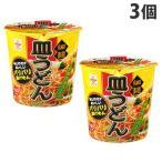 ヒガシマル 皿うどん 中華白湯スープ カップ 41.3g×3個