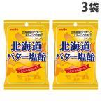 名糖 北海道バター塩飴 90g×3袋