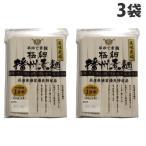田靡製麺 極細播州素麺 400g×3袋