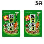 大森屋 緑黄野菜ふりかけ 50g×3袋