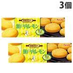 フルタ製菓 瀬戸内レモンクッキー 12枚×3個