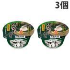 井村屋 カップ抹茶おしるこ 30g×3個