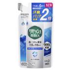 花王 リセッシュ 除菌EX 詰め替え用 320ml