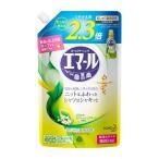 #1: エマール 洗濯洗剤 液体 おしゃれ着用 リフレッシュグリーンの香り 詰替用 920mlの画像
