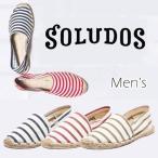 ショッピングエスパドリーユ Soludos (ソルドス) Classic Stripe(クラシックストライプ) エスパドリーユ フラットシューズ サマー シューズ 新色入荷