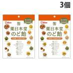 ライオン菓子 薬日本堂のど飴 74g×3個 のどあめ のど飴 漢方 喉飴 飴 キャンディ キャンディー