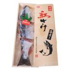 鮭魚 - 『今季販売終了』 天然塩紅鮭まるごと1尾2kg(切り身加工・北海道加工)『代引不可』『返品不可』