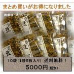 豆板 送料無料 お菓子の和平 豆板(まめいた)5枚入り×10袋 送料無料 豆板 和平 豆板 金沢 無添加菓子 餅菓子 お餅