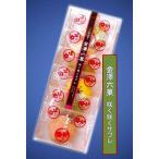 金沢のお菓子 「金沢六菓咲く咲くサブレ」6種類6枚袋入り クッキー サブレ 金沢銘菓 コラソン