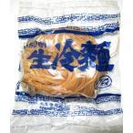 一力 黒冷麺 1袋165g (別途送料代引料)