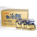 【大口商品】一力生冷麺 特上 1ケース60食入り 8820円 (別途送料代引料)