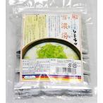 チョウショク ソルロンスープの素 1袋50g×5パック 658円 (別途送料)