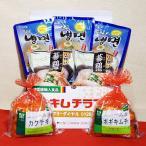 送料無料 スタミナ食 7点 5508円セット 韓国直輸入