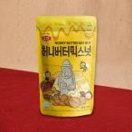 韓国ハニーバターミックスナッツ160g モゴボン