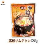 サムゲタン 参鶏湯 900g 韓国産 韓国フードフェア(韓