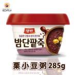 韓国 栗小豆粥 285g