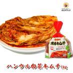 白菜キムチ 熟成 旨口 1kg 韓国ハンウル