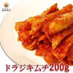 桔梗の根(トラジ)キムチ 200g 韓国直輸入