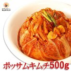 海鮮入り ポッサムキムチ 発酵食品 500g