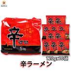 辛ラーメン 10袋セット 韓国農心