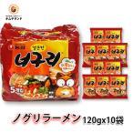 ノグリラーメン 5袋 韓国農心