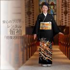kimono-cafe_300114