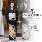 kimono-cafe_b1aa0211