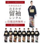 kimono-cafe_b1aa9999
