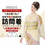 kimono-cafe_b1ad9999