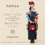 kimono-cafe_b1ag2106