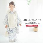 2021年新作 JILLSTUART ジルスチュアート レンタル 3歳の七五三 女の子 被布コート 着物 フルセット 貸衣装 三歳 白 ブルー 花柄