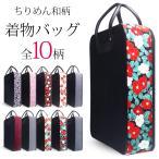 kimono-cafe_garabagtate