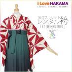 2尺袖 着物 袴 フルセット レンタル レトロ 古典  S/Mサイズ  小学生 対応 白 赤 緑 ボカシ 刺繍