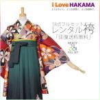 kimono-cafe_hakama1614