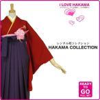 2尺袖着物と袴フルセット レンタル 往復送料無料 赤 紫系 Mサイズ