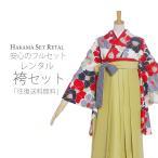 kimono-cafe_hakama2089