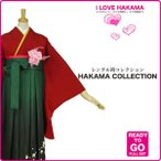 2尺袖 着物 袴 フルセット レンタル 赤×緑×刺繍 Lサイズ 小学生 対応